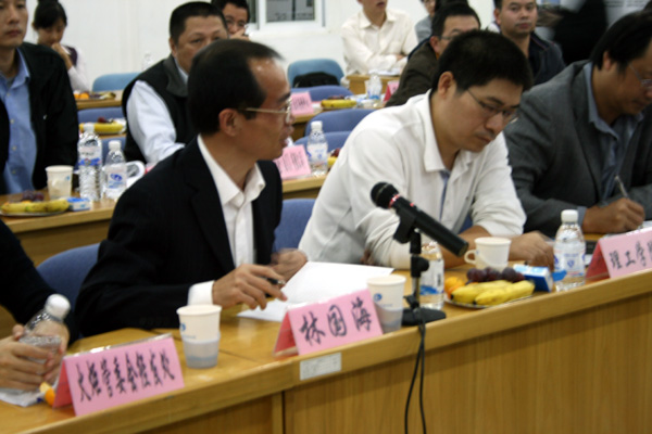 国家科技成果转化服务(厦门)示范基地座谈会