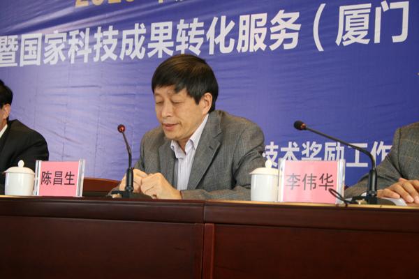国家科技成果转化服务(厦门)示范基地揭牌